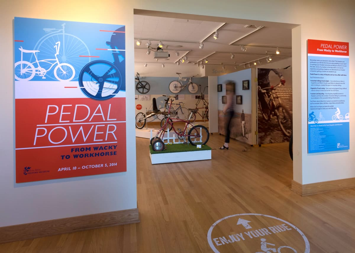 Bike exhibit entry